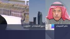 هل يتوافق مجلس الأمة والحكومة الكويتية على تحديد سقف الدين؟