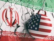 واشنطن: لا نتوقع محادثات مباشرة مع إيران خلال التفاوض