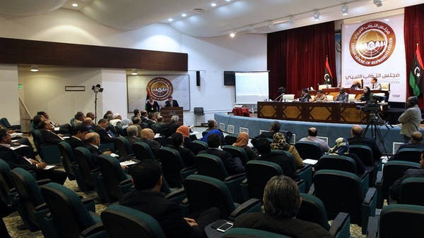 البرلمان الليبي يستعد لمناقشة الميزانية العامة