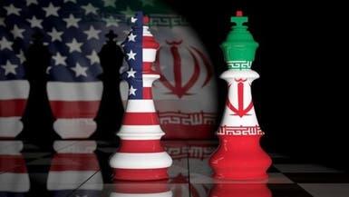 کنگره آمریکا خواستار پیگرد قانونی و افشای لابیهای جمهوری اسلامی در ایالات متحده شد