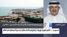"""رئيس """"أرامكو"""" للعربية: متفائلون جدا حيال العام الجاري"""