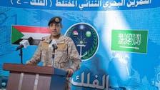 سعودی عرب اور سوڈان کی جدہ میں  مشترکہ فوجی مشقوں کا آغاز