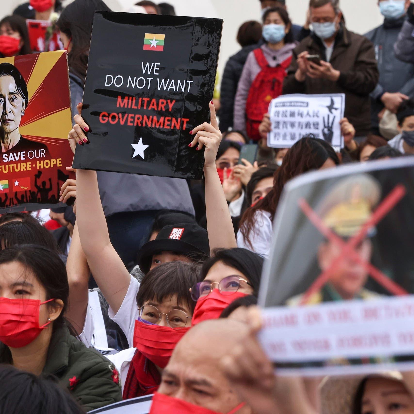 مجلس ميانمار العسكري الحاكم يهاجم بلدة غربيّة قاومت الانقلاب