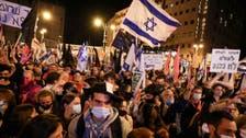 انتخابات سے 3 روز قبل نیتن یاہو کے خلاف ہزاروں اسرائیلیوں کا مظاہرہ
