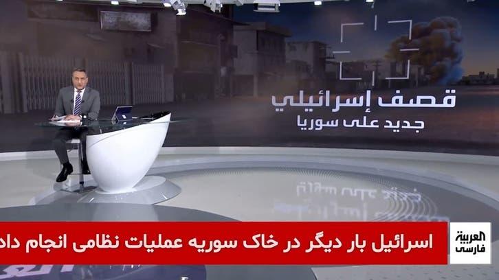اسرائیل بار دیگر مواضع ایران در سوریه را بمباران کرد
