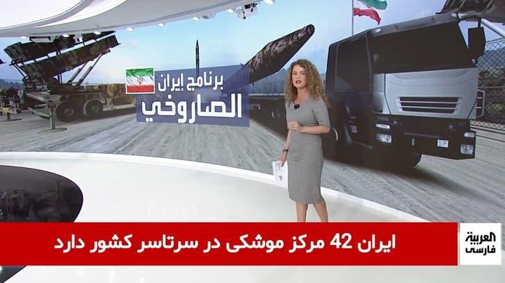 موشکهای بالستیک ایران از ملارد و سمنان تا خورگو و بندرعباس