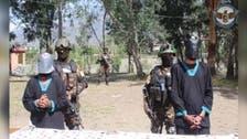 رهایی یک گروگان توسط نیروهای امنیت ملی افغانستان