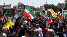 حلب : شامی نوجوانوں کی بھرتی کے لیے ایرانی ملیشیا کے دفتر کا افتتاح