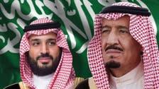 یومِ پاکستان کے موقع پر سعودی قیادت کے تہنیتی پیغامات