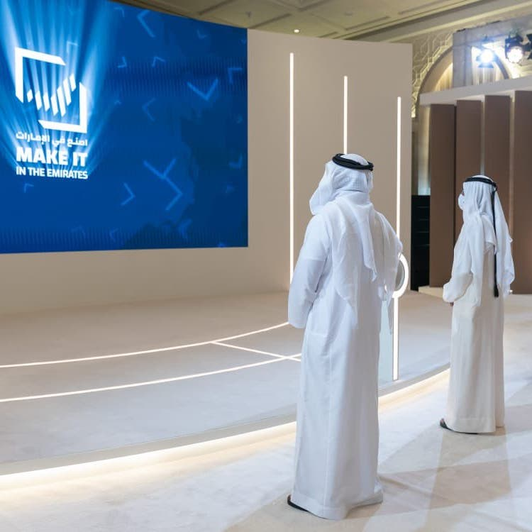 UAE announces ten-year plan to double industrial output, bolster post-COVID economy
