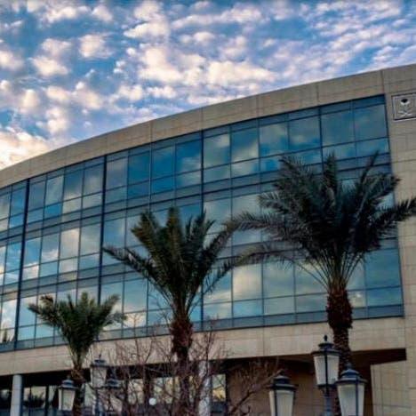 الاستثمار السعودية: المملكة توفر فرصاً كبرى بقطاعات تقنية المعلومات