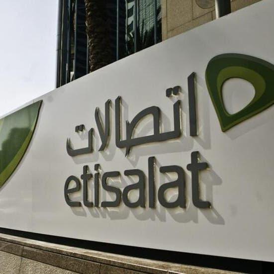 """""""اتصالات"""" الإماراتية تعين 4 بنوك قبل إصدار سندات دولية"""