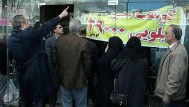 نرخ تورم سالانه ایران رکورد 24 ساله را شکست