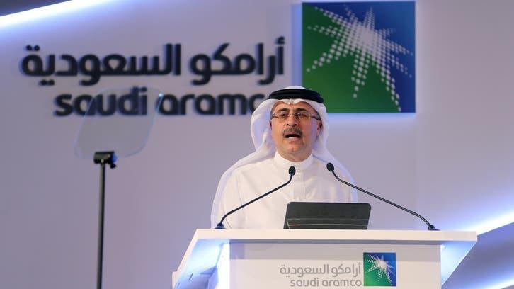 رئيس أرامكو: الاقتصاد السعودي أكثر ملاءة وقدرة على تجاوز تأثيرات الجائحة