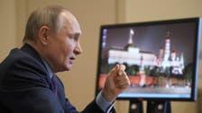 """موسكو عن عقوبات أميركا """"غير مقبولة"""".. وبوتين يدرس الرد"""
