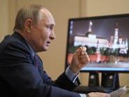 الكرملين: سياسة العقوبات الأميركية غير مقبولة