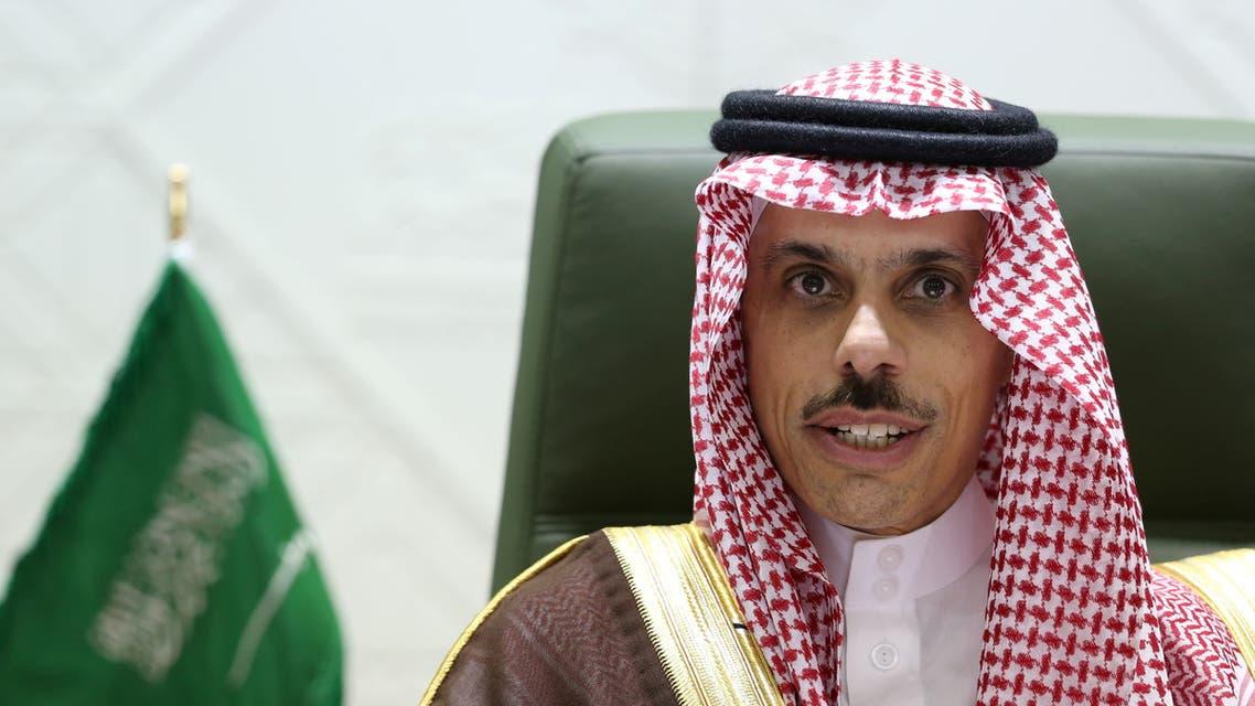 Saudi Arabia's Foreign Minister Prince Faisal bin Farhan Al Saud speaks during a news conference in Riyadh. (Reuters)