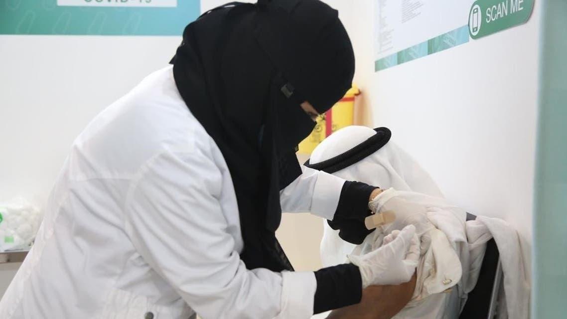 Saudia Arabia Corona Vaccine