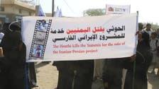 تنديد شعبي.. 500 مدني ضحايا الحوثي في حيس منذ الهدنة الأممية