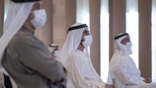 الإمارات تخطط لزيادة إيرادات الصناعة لـ300 مليار درهم