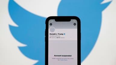 ترامپ با پلاتفرم مخصوص خود به شبکههای اجتماعی باز مىگردد