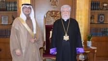 آرمینی آرتھوڈوکس پادری کی رواداری کے کلچر کے فروغ کے لیے سعودی کاوشوں کی تحسین