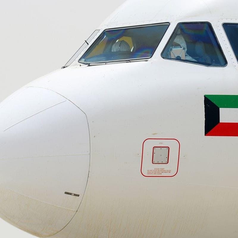 ألافكو الكويتية تتحول للخسارة في الربع الثالث لهبوط الإيرادات