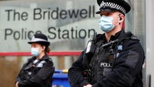 Protests in English city of Bristol leave 20 police injured
