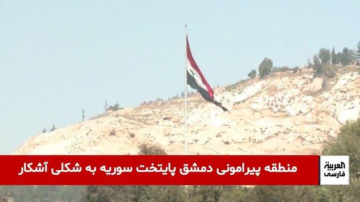 گسترش دامنه حملات اسرائیل علیه مواضع ایران در سوریه