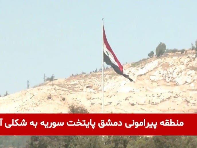 اسرائیل هر روز دامنه حملاتش به ایران در سوریه را گستردهتر میکند