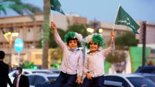 کرونا پر خصوصی توجہ، 'ورلڈ ہیپی نس رپورٹ' میں سعودی عرب کی مثالی پوزیشن