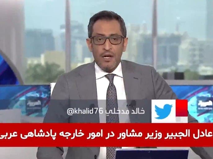عادل الجبیر: در حمله به سعودی از موشکها و پهپادهای ساخت ایران استفاده شد