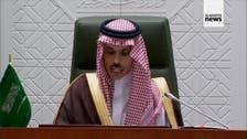 Saudi Arabia proposes new peace plan to end Yemen war: FM