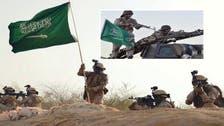 سعودی عرب کی سپاہ دنیا کی چھٹی طاقت ور ترین فوج قرار: رپورٹ