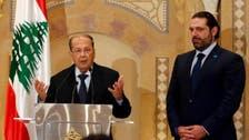 عرب لیگ کی لبنانی سیاست دان کو بحران کے خاتمے کے لیے مدد کی پیش کش