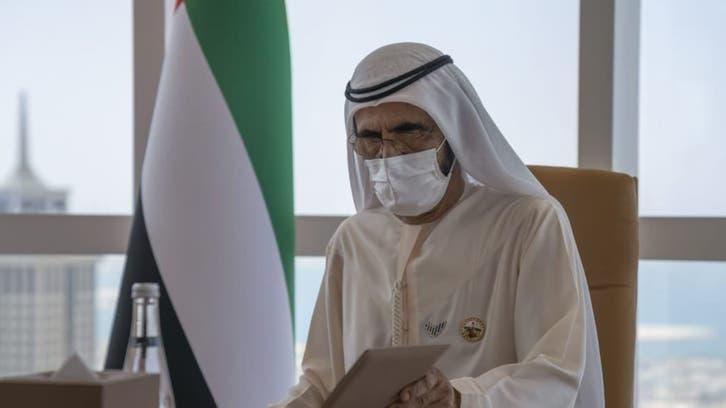 إعادة هيكلة حكومة دبي واستهداف تبادل تجاري بتريليوني درهم
