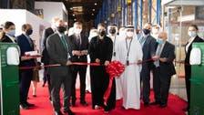 Dubai manufacturer announces $54.5mln expansion, doubling capacity
