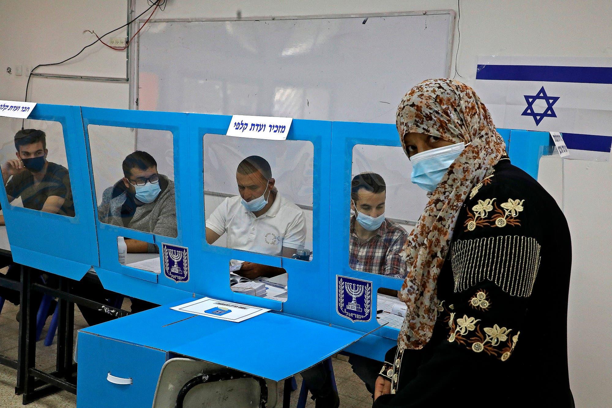 انتخابات في إسرائيل (فرانس برس)