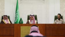 Full text of Saudi Arabia's new peace initiative to end Yemen war
