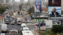 'Vaccination Nation' or 'Crime Minister'? Israelis vote on Netanyahu in new election