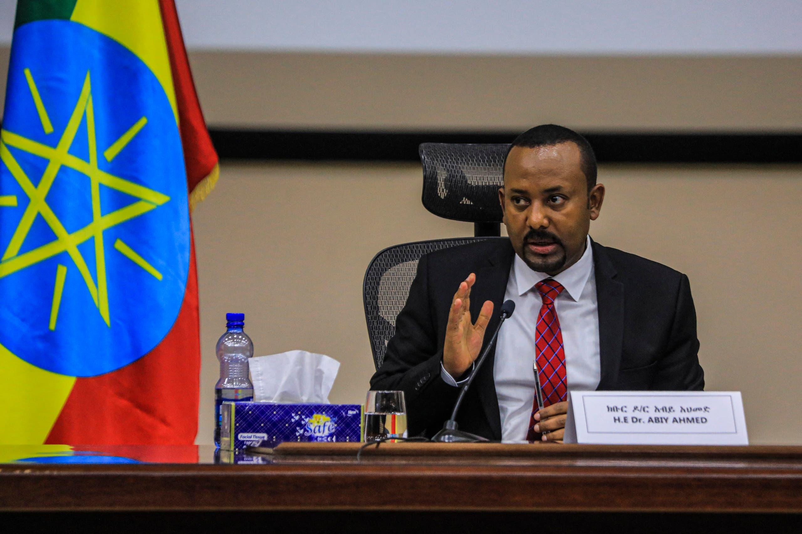 رئيس وزراء إثيوبيا آبي أحمد(أرشيفية- فرانس برس)