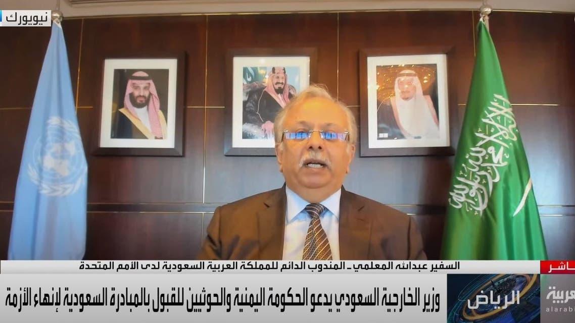 السفير عبد الله المعلمي المندوب الدائم للمملكة العربية السعودية لدى الأمم المتحدة