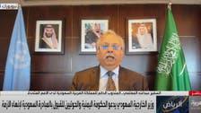 حوثیوں کا نقصان انہیں ہوش کے ناخن لینے پر مجبور کر دے گا : سعودی مندوب