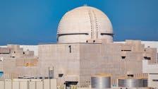 محطة براكة للطاقة النووية تبدأ اليوم التشغيل التجاري