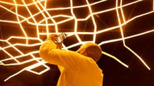 Amsterdam studio VOUW's luminous installation 'City Gazing Riyadh' celebrates hope