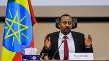 لأسباب اقتصادية.. إثيوبيا تعلق عمل سفارتها في مصر