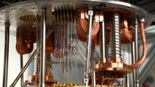 Abu Dhabi begins work on the UAE's first quantum computer