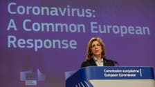EU tightens COVID vaccine export rules as third wave of COVID-19 infections rises
