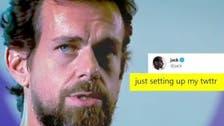 بنیانگذار توییتر اولین توییت خود را به قیمت 3 میلیون دلار فروخت
