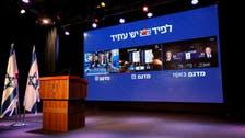 Israeli election exit polls give Netanyahu slim majority